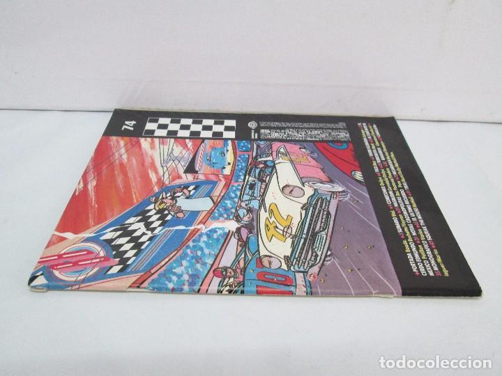 Cómics: EL VIBORA. EDICIONES LA CUPULA. 74. COMICS Y TEBEOS. 1986. VER FOTOGRAFIAS ADJUNTAS - Foto 2 - 120926231