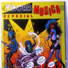 Cómics: EL VIBORA - COMIC PARA ADULTOS - ESPECIAL MUSICA . Lote 121461351