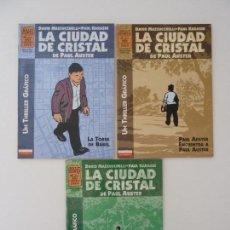 Cómics: LA CIUDAD DE CRISTAL DE PAUL AUSTER. DEL 1 AL 3.. Lote 121849271