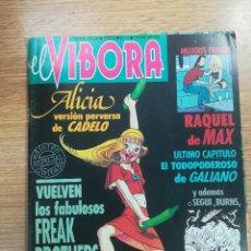 Cómics: EL VIBORA #115. Lote 134174886