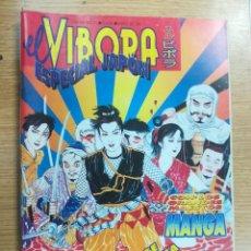 Cómics: EL VIBORA ESPECIAL JAPON. Lote 134180142