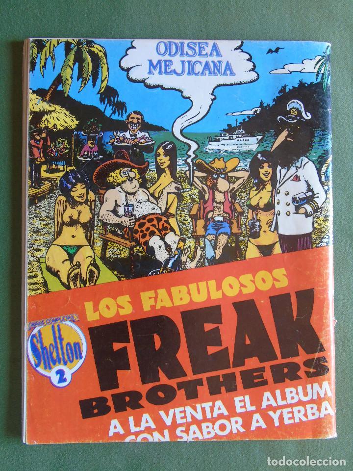Cómics: EL VIBORA .BESA Y ENVENENA. EDICIÓN ESPECIAL LIMITADA. Nº 78, ED. CUPULA. S.A. 1986. - Foto 2 - 134983470