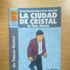 Cómics: LA CIUDAD DE CRISTAL DE PAUL AUSTER #1 (BRUT COMIX). Lote 139140765