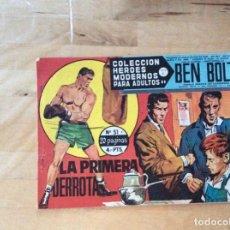 Cómics: BEN BOLT.COLECCION HÉROES MODERNOS.NUMERO 51. Lote 139326222
