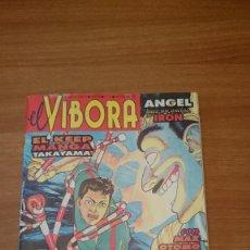 Cómics: REVISTA EL VIBORA -Nº 152. Lote 140001762