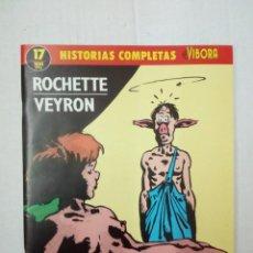 Cómics: HISTORIAS COMPLETAS EL VÍBORA 17: LAS PRIMERAS AVENTURAS DEL CERDO EDMUNDO, DE ROCHETTE Y VEYRON. Lote 142502490