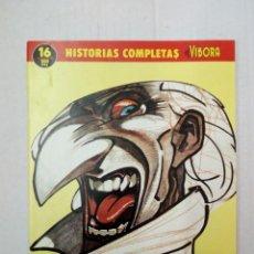 Cómics: HISTORIAS COMPLETAS EL VÍBORA 16: LA PANDILLA, DE ANDREA PAZIENZA. Lote 142502678