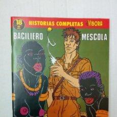 Cómics: HISTORIAS COMPLETAS EL VÍBORA 18: EL TESORO DE LOS IMBALAS, DE BACILIERO Y MESCOLA. Lote 142502938