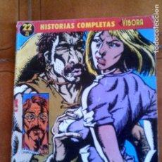 Cómics: COMIC DEL VIVORA N,22 DE 1989 EN BLANCO Y NEGRO. Lote 143026690
