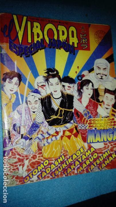 EL VIBORA. ESPECIAL JAPON. GRANDES MAESTROS DEL MANGA. (Tebeos y Comics - La Cúpula - El Víbora)
