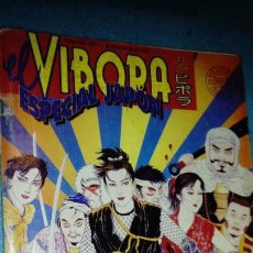 Cómics: EL VIBORA. ESPECIAL JAPON. GRANDES MAESTROS DEL MANGA.. Lote 146702354
