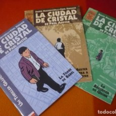 Cómics: LA CIUDAD DE CRISTAL 1 AL 3 ( PAUL AUSTER MAZZUCCHELLI ) ¡COMPLETA! ¡MUY BUEN ESTADO! LA CUPULA . Lote 149460334