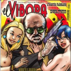 Cómics: EL VÍBORA NÚMERO 218 EDICIONES LA CÚPULA. Lote 151072878
