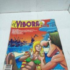 Cómics: EL VÍBORA NÚMERO 131. Lote 152030521