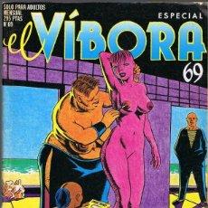 Cómics: EL VÍBORA Nº 69 . Lote 152151546
