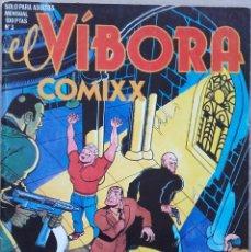 Cómics: EL VÍBORA Nº 3 1980. Lote 156707846