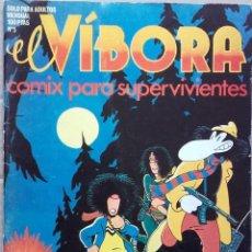 Cómics: EL VÍBORA Nº 5 1980. Lote 156707942