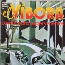 Cómics: EL VÍBORA Nº 6 1980. Lote 156708010