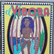 Cómics: EL VÍBORA Nº 7 1980. Lote 156708050