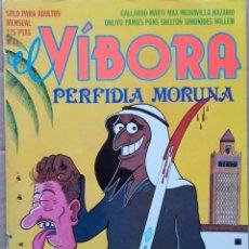 Cómics: EL VÍBORA Nº 11 1980. Lote 156708126
