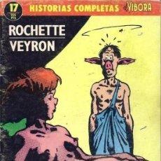 Cómics: HISTORIAS COMPLETAS EL VIBORA Nº 17 LAS PRIMERAS AVENTURAS DEL CERDO EDMUNDO - ROCHETTE VEYRON 1989. Lote 171109297