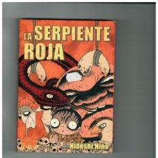 Comics: LA SERPIENTE ROJA. MANGA TERROR. LA CÚPULA,2005. EXCELENTE.. Lote 174346348