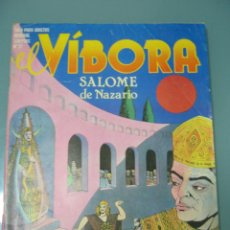 Cómics: EL VIBORA 27. Lote 175141734