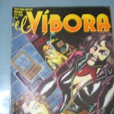 Cómics: EL VIBORA 34. Lote 175143310