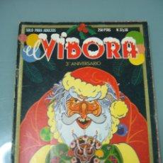 Cómics: EL VIBORA 37 / 38. Lote 175146484