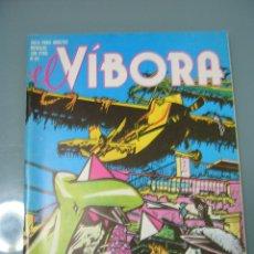 Cómics: EL VIBORA 49. Lote 175147973