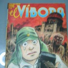 Cómics: EL VIBORA 58. Lote 175148892