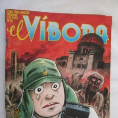 Cómics: EL VIBORA Nº 58 COMIC PARA ADULTOS . Lote 178801416