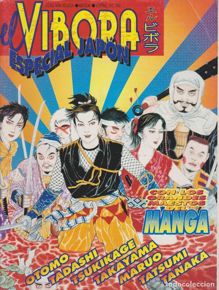 EL VIBORA .ESPECIAL JAPON .GRANDES MAESTROS DEL MANGA.OTOMO, TADASHI, MARUO, TATSUMI, TANAKA (Tebeos y Comics - La Cúpula - El Víbora)