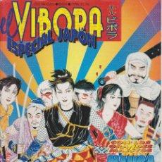 Cómics: EL VIBORA .ESPECIAL JAPON .GRANDES MAESTROS DEL MANGA.OTOMO, TADASHI, MARUO, TATSUMI, TANAKA. Lote 182700415
