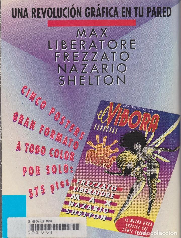 Cómics: EL VIBORA .ESPECIAL JAPON .GRANDES MAESTROS DEL MANGA.OTOMO, TADASHI, MARUO, TATSUMI, TANAKA - Foto 2 - 182700415