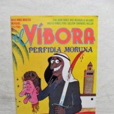 Cómics: EL VIBORA Nº 11. Lote 182888858