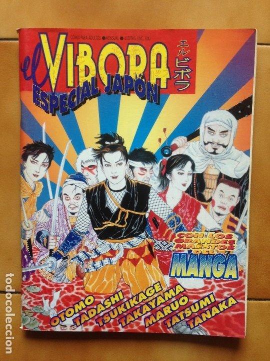REVISTA EL VIBORA : ESPECIAL JAPON - GRANDES MAESTROS DEL MANGA: OTOMO, TADASHI, MARUO, TATSUMI, ETC (Tebeos y Comics - La Cúpula - El Víbora)