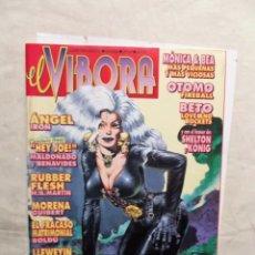 Cómics: EL VIBORA Nº 165. Lote 183010168