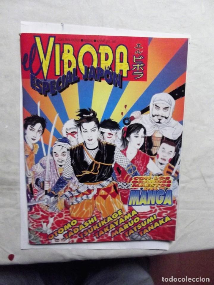 EL VIBORA ESPECIAL JAPON (Tebeos y Comics - La Cúpula - El Víbora)