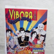Cómics: EL VIBORA ESPECIAL JAPON . Lote 183019060