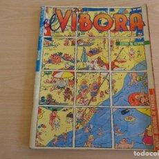 Cómics: EL VÍBORA EXTRA DE VERAN NÚM. 32 Y 33. Lote 183715938