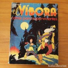 Cómics: EL VIBORA 5, GALLARDO, MEDIAVILL, GILBERT SHELTON, MAX, NAZARIO, ART SPIEGELMAN... BERENGUER 1980. Lote 184793773
