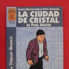 Cómics: LA CIUDAD DE CRISTAL Nº 1 (DE 3). AUT. MAZZUCCHELLI Y PAUL KARASIK. EDICIONES LA CÚPULA, AÑO 1997. Lote 184917083