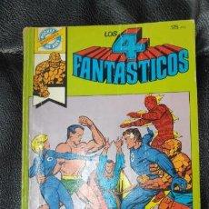 Cómics: LOS 4 FANTASTICOS POCKET DE ASES BRUGUERA Nº 24 . Lote 186132783