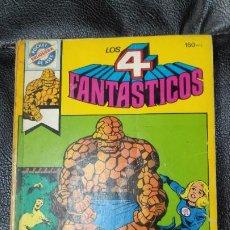 Cómics: LOS 4 FANTASTICOS POCKET DE ASES BRUGUERA Nº12. Lote 186133315