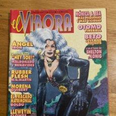 Cómics: EL VIBORA NÚMERO 165. Lote 186342222