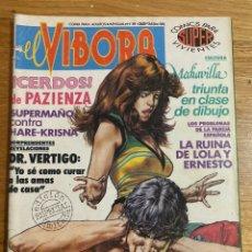 Cómics: EL VIBORA NÚMERO 108. Lote 186342622