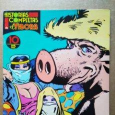 Cómics: HISTORIAS COMPLETAS DE EL VÍBORA N°10: EL CERDO EDMUNDO (LA CÚPULA, 1988). POR ROCHETTE Y VEYRON.. Lote 187182420