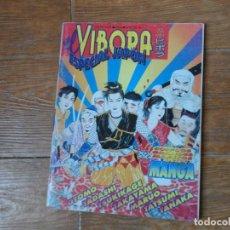 Cómics: EL VIBORA. ESPECIAL JAPON. GRANDES MAESTROS DEL MANGA EDITA LA CUPULA. Lote 189975170