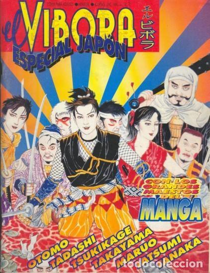 EL VIBORA ESPECIAL JAPON - LA CUPULA - BUEN ESTADO (Tebeos y Comics - La Cúpula - El Víbora)